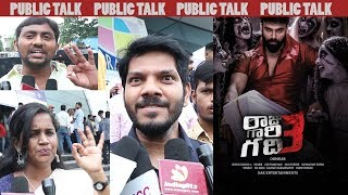Raju Gari Gadhi 3 Movie Public Talk