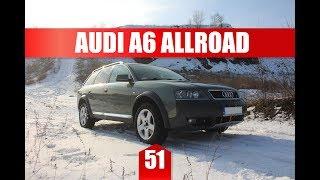#51. Audi A6 AllRoad [C5] / 2.5TDi - 180hp / 0-100
