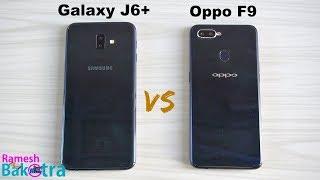 Samsung Galaxy J6 Plus vs Oppo F9 SpeedTest and Camera Comparison