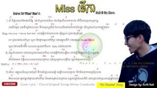 chord and lyric miss ន ក original song by nak ft sa korn