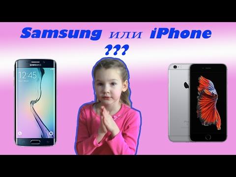 iPhone или Samsung выбираем телефон на амазоне Amazon