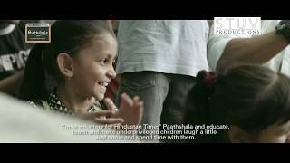 Hindustan Times (Paathshala)