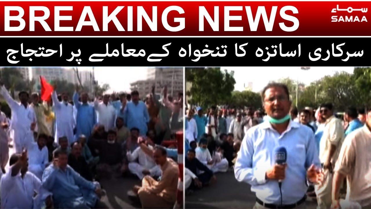 Download Breaking: Sarkari asatzah ka tankwah kay mamlky par ehtejaj   SAMAA TV
