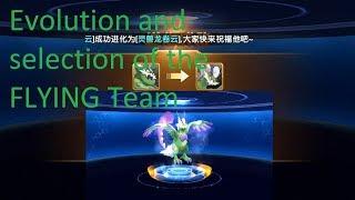 Pokeland Legends - Pocket Arena - Evolution Tornadus and Selection of the FLYING Team
