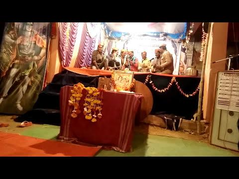 Mahadevache gane (sammlen)