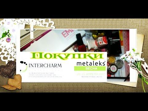 Форум  - сайт совместных покупок и закупок со