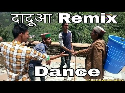 Dadua Remix Pahari Dance || Commando Bhai Shubham || Dadu Neta Ji || Himachali Pahari Nati