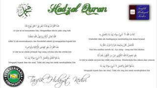 Teks Hadzal Qur'an - Ahbaabul Musthofa + MP3