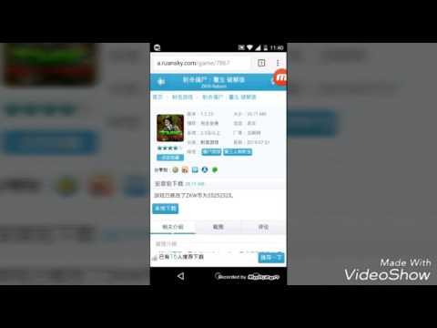 Baixar Game Hacker 7867 - Download Game Hacker 7867 | DL Músicas