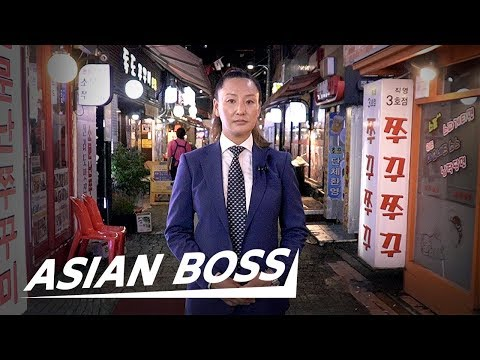 Being A Female Bodyguard In Korea | ASIAN BOSS