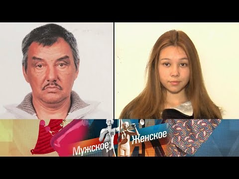 Мужское / Женское – Папа может? Выпуск от 07.11.2018
