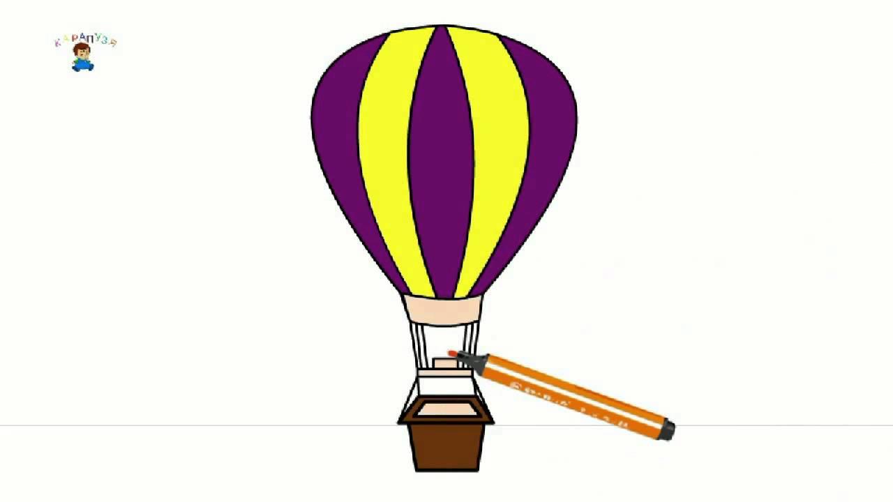 Charmant Heißluftballon Vorlage Fotos - Entry Level Resume Vorlagen ...