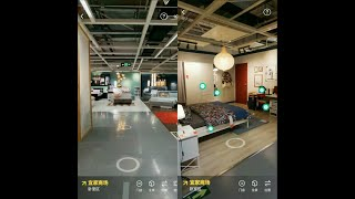 Tmall Unveils Interactive 3D Shopping Experience