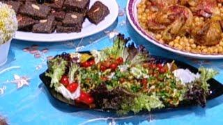 سلطة الزيتون - ديما حجاوي وسيما أبو رجيلة