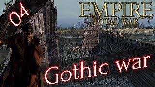 【RTS】 #4 Total War: Attila ゴート戦争 キャンペーン 【実況】