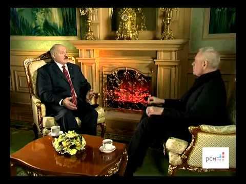 Смотреть Александр Лукашенко дал интервью Сергею Доренко .avi онлайн