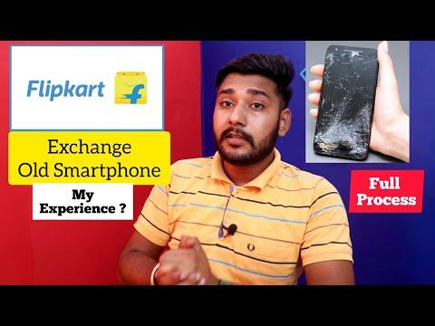 Flipkart Exchange Full Process And My Experience ,क्या कोई fraud हो सकता है ? क्या बरते सावधानी ?