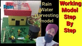 ✔How to make working model  of rain water Harvesting step by | science model project for class 10th