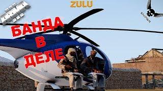 ArmA 3 БАНДА В ДЕЛЕ НА СЕРВЕР  ZULU RP!!! ArmA 3 Altis Life (23)