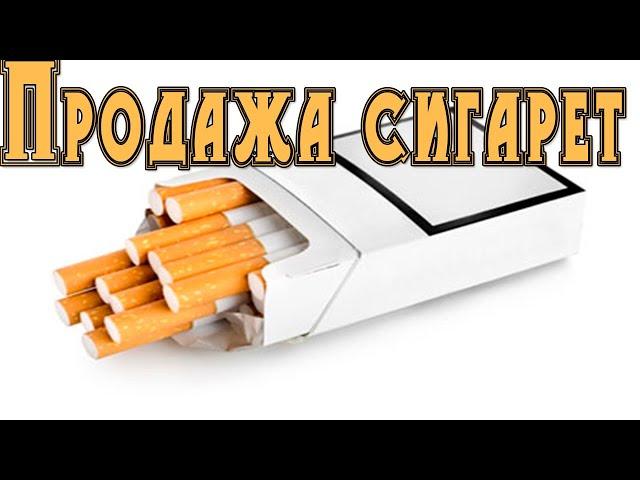 торговля табачными изделиями и усн