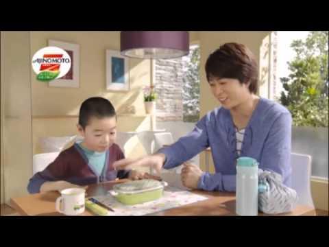 """Arashi, Sho Sakurai TV Ad """"Ajinomoto Frozen Food"""""""