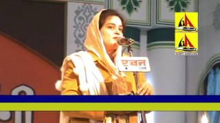 Saba Balrampuri Latest Itawa Mushaira