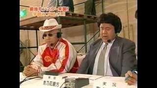テリー伊藤 vs テリー伊藤 物まね.