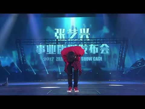 Lay - Showcase Ending Scene (Promise)