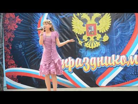 ,, Отличница ,, Валерия Бабешко гр  ,,Адрес детства,,рук О Костенко