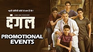 Dangal Full Promotional Events | Aamir Khan, Fatima Sana Shaikh, Sakshi Tanwar