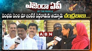 Agenda AP | Pulivendula People Over Drought and 2019 Elections | ABN Exclusive | ABN Telugu