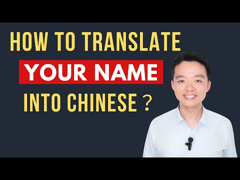 How To Translate English Name To Chinese? Chinese Names (NEW TIPS & TRICKS In 2020)
