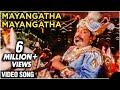 Mayangatha Mayangatha Song En Aasai Rasave Sivaji Ganesan, Murali, Radhika Sarathkumar