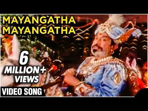 Mayangatha Mayangatha Song - En Aasai Rasave - Sivaji Ganesan, Murali, Radhika Sarathkumar