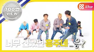 (Weekly Idol EP.306) IKON Random play dance FULL ver. thumbnail