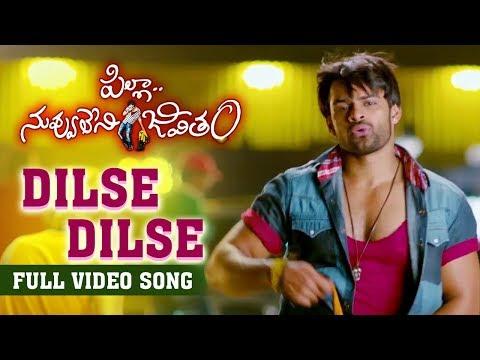 Dil Se Dil Se Full Video Songs || Pilla Nuvvu Leni Jeevitham Full Video Songs -