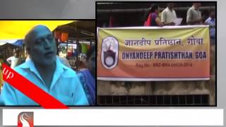 Prudent Media Konkani Update News 26 Sep 14 Part 3