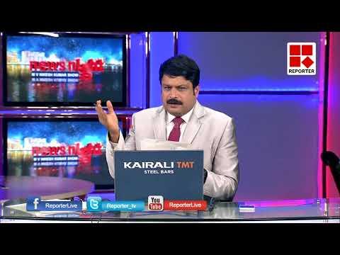 കേരളത്തില് വന് തോതില് മതം മാറ്റമുണ്ടോ? | NEWS NIGHT│Reporter Live