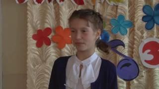 Концерт посвященный Дню Знаний. Детская школа искусств № 39