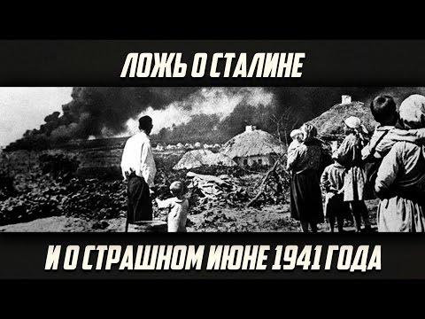 Евгений Спицын «Как