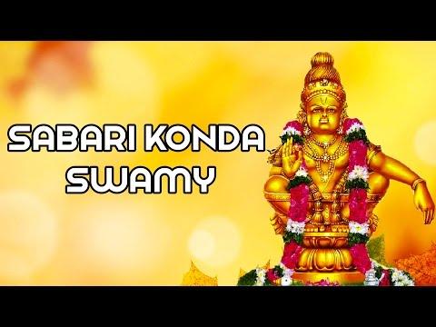 Sabari Konda Swamy  Telugu Devotional Album - Lord Ayyapan Bhakthi Songs