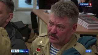 Митинг в честь 31-й годовщины вывода советских войск из Афганистана прошел в Петрозаводске