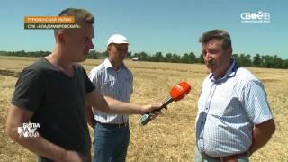 Битва за урожай, выпуск 15 - Туркменский район