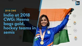 India at 2018 CWG: Heena Sidhu bags gold, hockey teams in semis on day 6