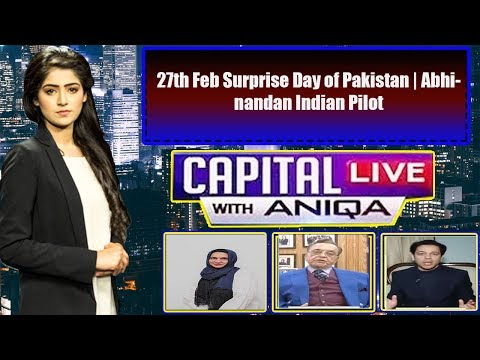 Capital Live with Aniqa - Wednesday 26th February 2020