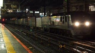 2020/01/18 JR貨物 62レ EF210-166 大船駅 | JR Freight: Cargo Train at Ofuna