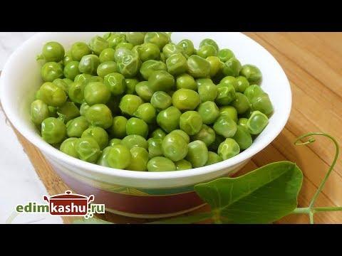 Как приготовить свежий или замороженный Зеленый горошек для салата