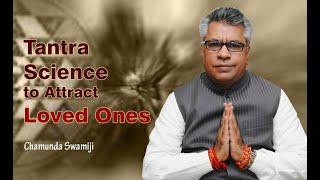 Repeat youtube video Tantra Vidya ki pehchaan - Chamunda Swami Ji (hindi video)