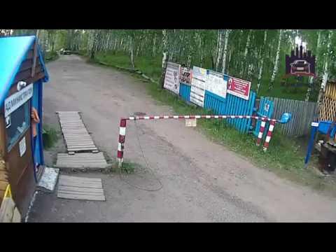 Полная версия на базе отдыха в Шарыпово