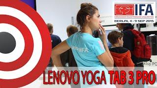 Tablet z projektorem DLP - Lenovo Yoga Tab 3 Pro - Hands On IFA 2015